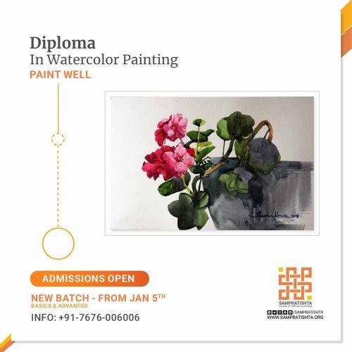 diploma in watercolor painting