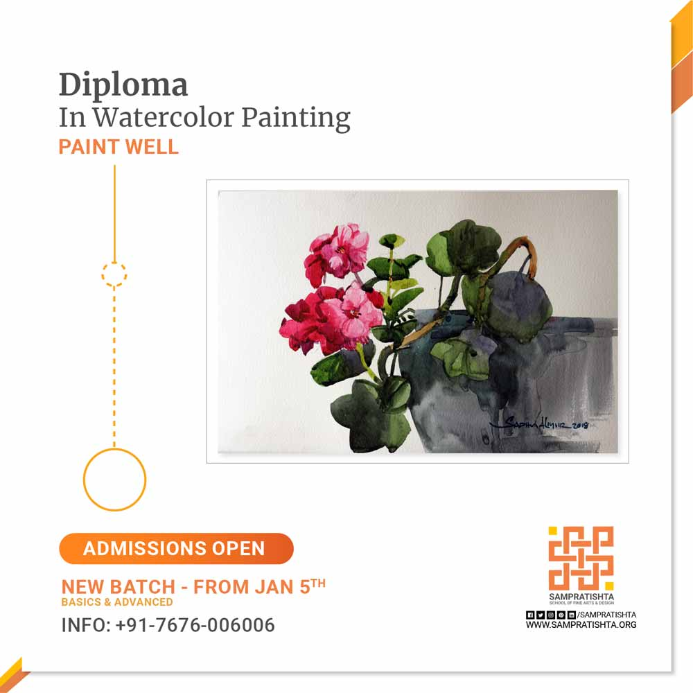 diploma in watercolor painting