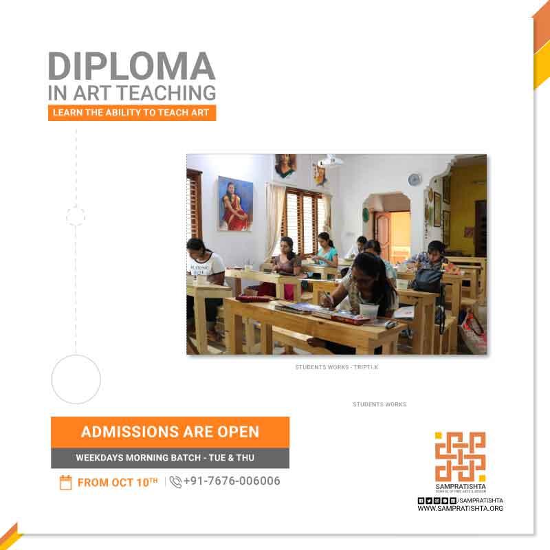 Art teachers Diploma in Bangalore